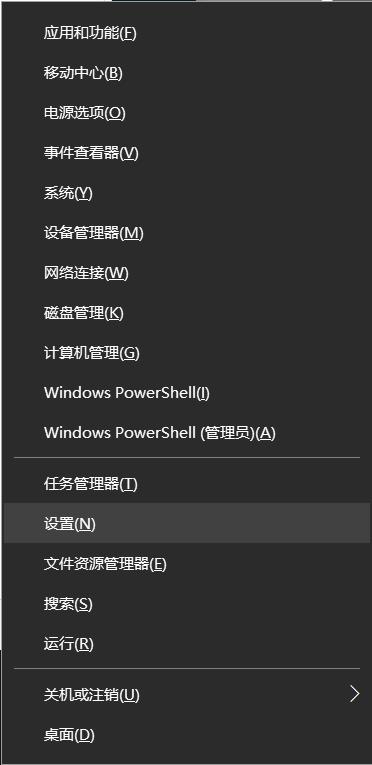 以管理员运行 PowerShell